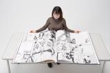『進撃の巨人』巨人用の世界一大きな書籍販売へ