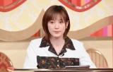 『中居大輔と本田翼と夜な夜なラブ子さん』に出演する本田翼 (C)TBS