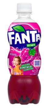 『ファンタ グレープ』 NiziU限定デザインボトル(MAKO)