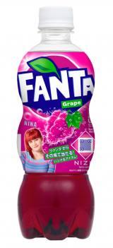 『ファンタ グレープ』 NiziU限定デザインボトル(NINA)