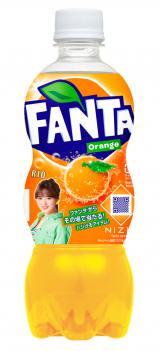 『ファンタ オレンジ』 NiziU限定デザインボトル(RIO)