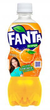 『ファンタ オレンジ』 NiziU限定デザインボトル(AYAKA)