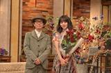 『The Covers』MCを卒業する池田エライザ(C)NHK