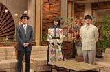 21日放送回には秦基博が登場(C)NHK