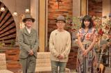 28日放送回はハナレグミ・永積崇が登場(C)NHK