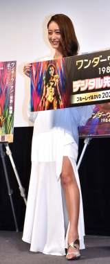 映画『ワンダーウーマン1984』デジタル先行配信開始とBlu-ray&DVDリリース記念イベントにゲストとして参加したみちょぱ (C)ORICON NewS inc.