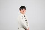 テレビ東京・ドラマ25『東京怪奇酒』出演者のチャンス大城(C)「東京怪奇酒」製作委員会