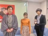 『ウチの娘は、彼氏が出来ない!!』公式ブログより(左から)中村雅俊、福原遥、川上洋平(写真はブログより)