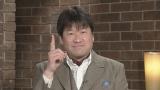 新番組『歴史探偵』所長役で出演する佐藤二朗 (C)NHK