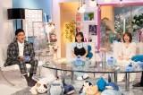 テレビ朝日系『あざとくて何が悪いの?』に出演する(左から)山里亮太、田中みな実、弘中綾香アナ (C)テレビ朝日