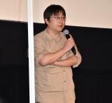 完全新作アニメーション『ARIA The CREPUSCOLO』の初日舞台あいさつに登壇した名取孝浩監督 (C)ORICON NewS inc.