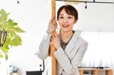 『主夫メゾン』第3話より(C)テレビ朝日・MMJ