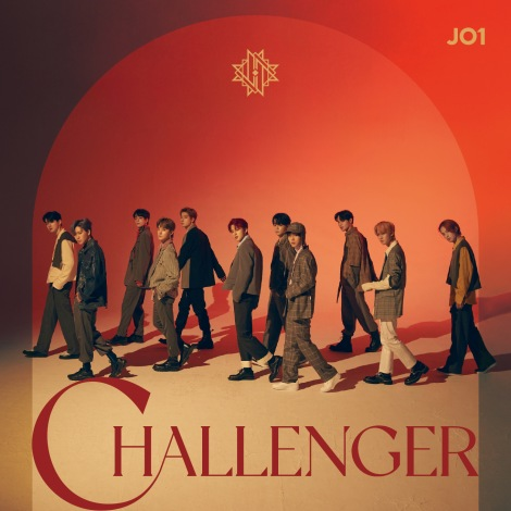 JO1・3rdシングル「CHALLENGER」初回限定盤B(C)LAPONE ENTERTAINMENT