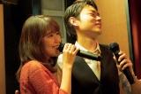 『はな恋』カラオケシーン解禁
