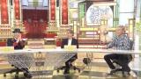 ガチトークを展開した(左から)中居正広、ロンドンブーツ1号2号 (C)TBS