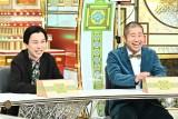『中居正広の金曜日のスマイルたちへ』に出演したハライチ (C)TBS