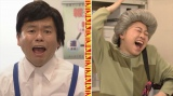 コント「万引き」=3月6日放送の総合テレビ『有田Pおもてなす』は、フワちゃんが作ったコント3本をお届け (C)NHK