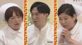 コント「新人研修」=3月6日放送の総合テレビ『有田Pおもてなす』は、フワちゃんが作ったコント3本をお届け (C)NHK