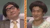 コント「CHOOSE YOUR FAVORITE」=3月6日放送の総合テレビ『有田Pおもてなす』は、フワちゃんが作ったコント3本をお届け (C)NHK