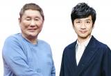 新番組『レベチな人、見つけた』に出演する(左から)ビートたけし、国分太一 (C)テレビ東京