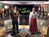 (左から)稲垣吾郎、犬山紙子氏