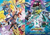テレビ東京の金曜ゴールデンタイムで放送されるアニメ『ポケットモンスター』『シンカリオンZ』