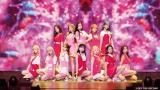 IZ*ONEが2019年9月に開催したさいたまスーパーアリーナ公演をBlu-ray/DVD化