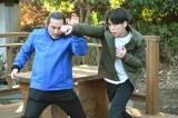 亀梨和也主演の土曜ドラマ『レッドアイズ 監視捜査班』ではアクションシーンがみどころに (C)日本テレビ