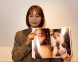 1st写真集「Over the moon」リモート会見に登場した中村ゆりか (C)ORICON NewS inc.