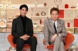 テレビ朝日系『中居正広のダンスな会』に出演する(左から)ラウール、中居正広 (C)テレビ朝日