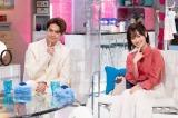 テレビ朝日系『あざとくて何が悪いの?』に出演する(左から)片寄涼太、山下美月 (C)テレビ朝日