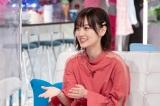 テレビ朝日系『あざとくて何が悪いの?』に出演する山下美月 (C)テレビ朝日