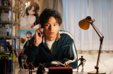 水曜ドラマ『ウチの娘は、彼氏が出来ない!!』第9話に出演する岡田健史(C)日本テレビ