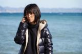 水曜ドラマ『ウチの娘は、彼氏が出来ない!!』第9話に出演する浜辺美波(C)日本テレビ