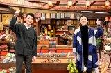 『人生最高レストラン』に出演する(左から)加藤浩次、矢部浩之 (C)TBS