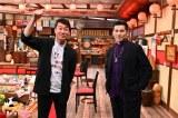 『人生最高レストラン』に出演する(左から)加藤浩次、本木雅弘 (C)TBS