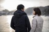 宮城発地域ドラマ『ペペロンチーノ』NHK・BSプレミアムで3月6日、午後10時30分から放送 (C)NHK