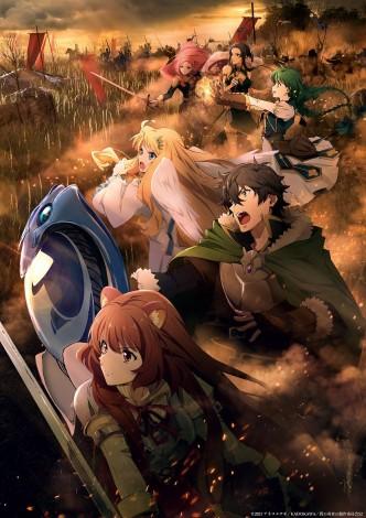 アニメ「盾の勇者の成り上がり」Season2のビジュアル (C)2021 アネコユサギ/KADOKAWA/盾の勇者の製作委員会S2