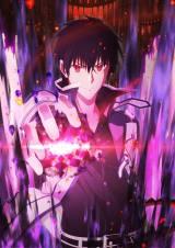 アニメ「魔王学院の不適合者」第2期のティザービジュアル(C)2021 秋/KADOKAWA/Demon King Academy