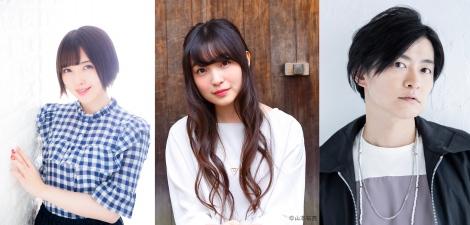 『第十五回声優アワード』各受賞者の(左から)鬼頭明里、上田麗奈、下野紘