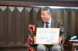 『オンライン特別講義シリーズ「東大吉本対話」vol.1 言葉力が世界を変える?〜』の模様