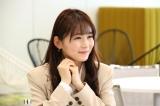 『ジモトに帰れないワケあり男子の14の事情』に出演する久間田琳加 (C)ABCテレビ