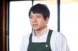 『ジモトに帰れないワケあり男子の14の事情』に出演する勝村政信(C)ABCテレビ