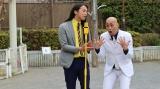 『黄色いサンパチ』で錦鯉の長谷川雅紀とトム・ブラウン・布川ひろきが漫才(C)日本テレビ