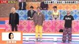 (左から)稲垣吾郎、香取慎吾、草なぎ剛=『7.2 新しい別の窓#36』(C)ABEMA