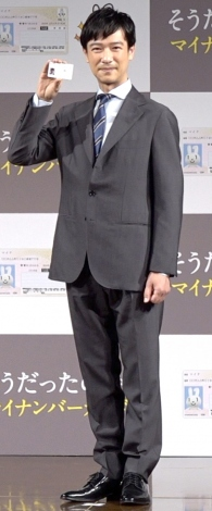 内閣府『そうだったのか!マイナンバーカード。』取得促進の記者発表会に出席した堺雅人 (C)ORICON NewS inc.