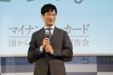 内閣府『そうだったのか!マイナンバーカード。』取得促進の記者発表会に出席した堺雅人