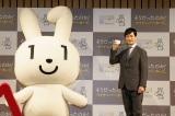 内閣府『そうだったのか!マイナンバーカード。』取得促進の記者発表会に出席した(左から)マイナちゃん、堺雅人
