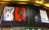 『ヱヴァンゲリヲン新劇場版』全4作のビジュアル(左から序、破、Q、シン・エヴァ) (C)ORICON NewS inc.