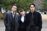4月期日曜ドラマ『ネメシス』に出演する勝地涼、富田望生、中村蒼 (C)日本テレビ